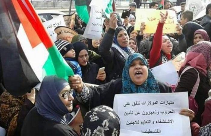"""اجتماع فلسطيني- اوروبي حول """"ازمة الاونروا"""".. هذا ما اتفقوا عليه"""
