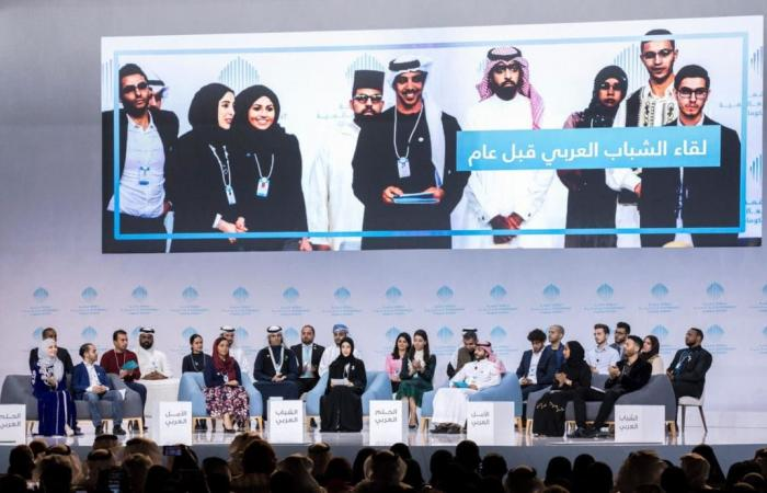 مركز الشباب العربي في القمة العالمية للحكومات