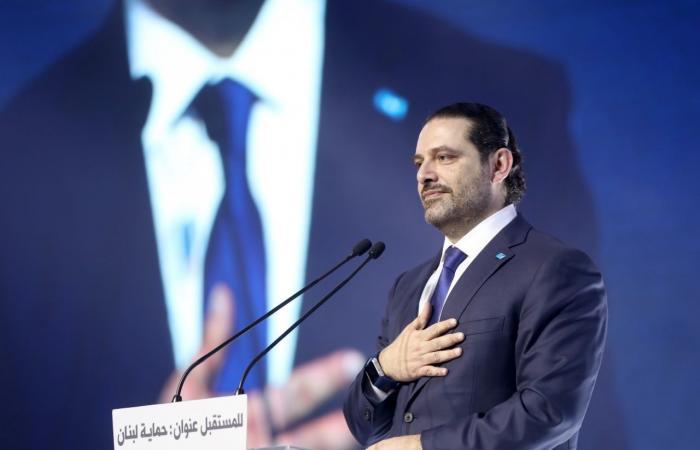 """الحريري يشكر جمهور """"المستقبل"""".. ويعتذر"""