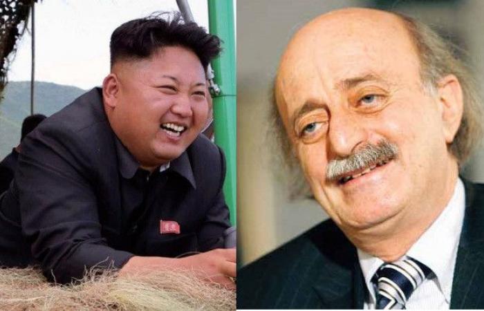 """جنبلاط """"يُغازل"""" صواريخ """"الزعيم الكوري"""""""
