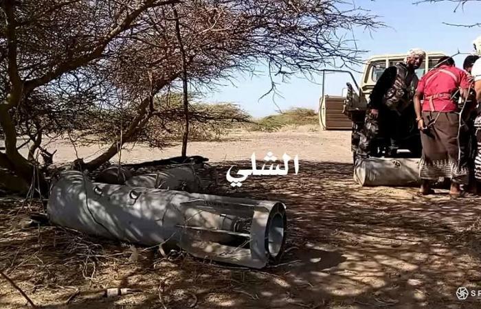 بالصور.. العثور على صواريخ حوثية بعيدة المدى في حيس