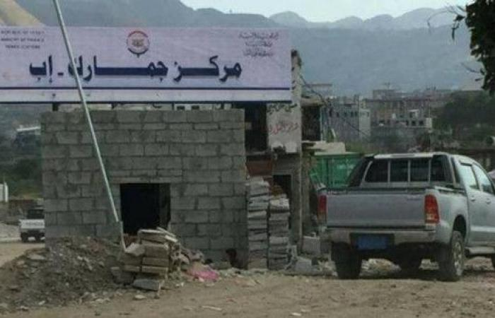 الحوثيون يحتجزون شحنة إغاثية لمرضى الكلى في إب