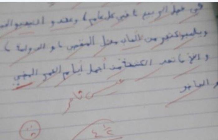 هذا آخر ما كتب طالب الكويت المتوفى بمدرسته