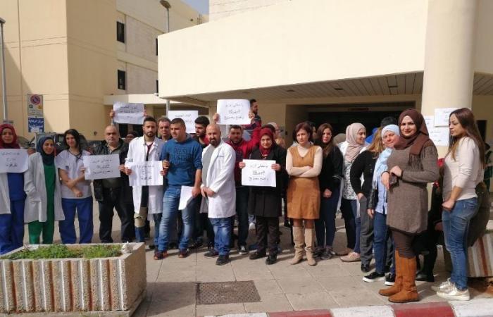 موظفو مستشفى صيدا مستمرون بالاضراب ويهددون بخطوات تصعيدية