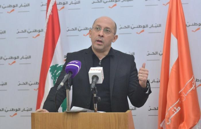 """""""الوطني الحر"""": إعلان اللوائح الإنتخابية سيكون في 24 آذار"""