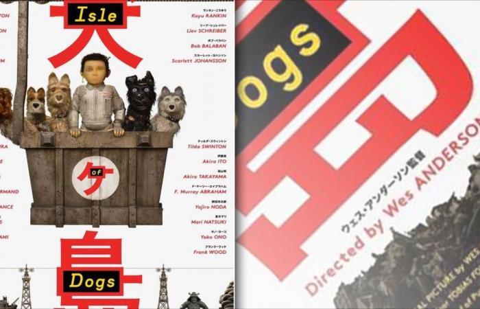 """آيل أوف دوغز"" يفتتح مهرجان برلين السينمائي"
