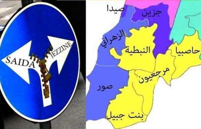 """""""حزب الله"""" حسم أمره بخوض مواجهة انتخابية مع عون في جزين"""