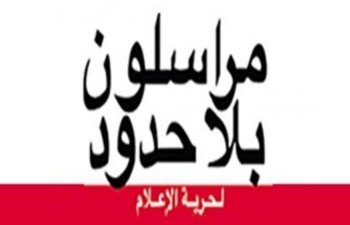 مراسلون بلا حدود:حرية الإعلام الليبي في أزمة غير مسبوقة
