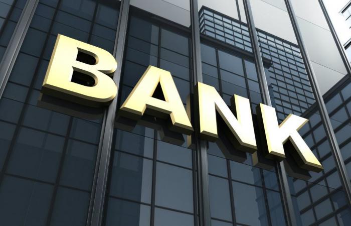 احتيال مصرفي قد تتجاوز قيمته الـ3 مليارات.. قدموا قروضاً وضمانات ولكن!