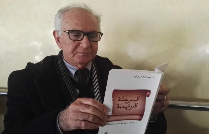 عبد الكريم برشيد: المسرحي ضمير المجتمع