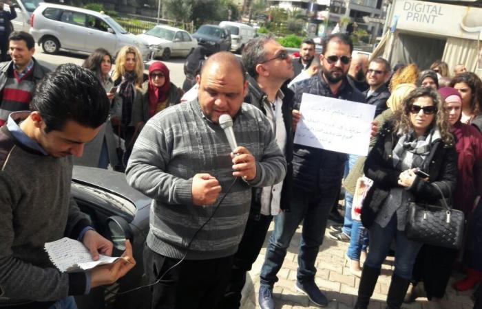 إعتصام لاساتذة ثانويين للمطالبة برفع الغبن عنهم