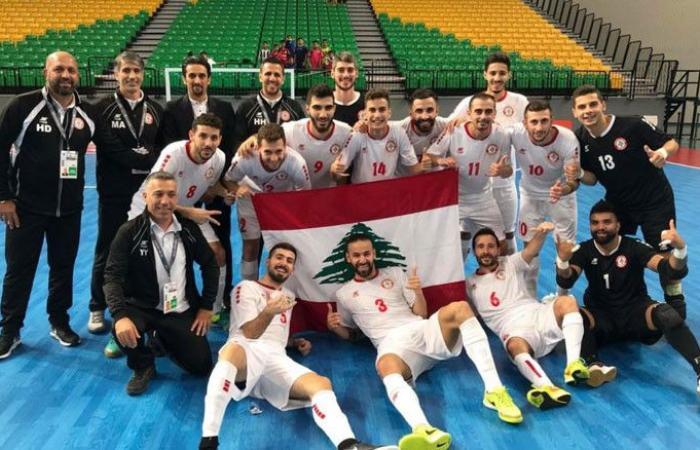 إنجاز جديد لمنتخب الصالات اللبناني