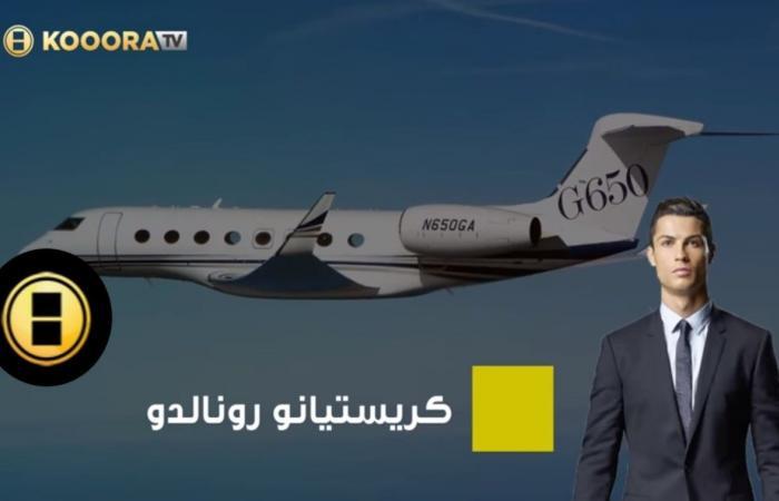بالفيديو: بينهم ميسي ورونالدو.. شاهد طائرات النجوم وأسعارها الخيالية!
