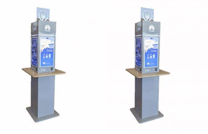 هواوي توفر منصات شحن للأجهزة الذكية في عدد من مطارات المملكة
