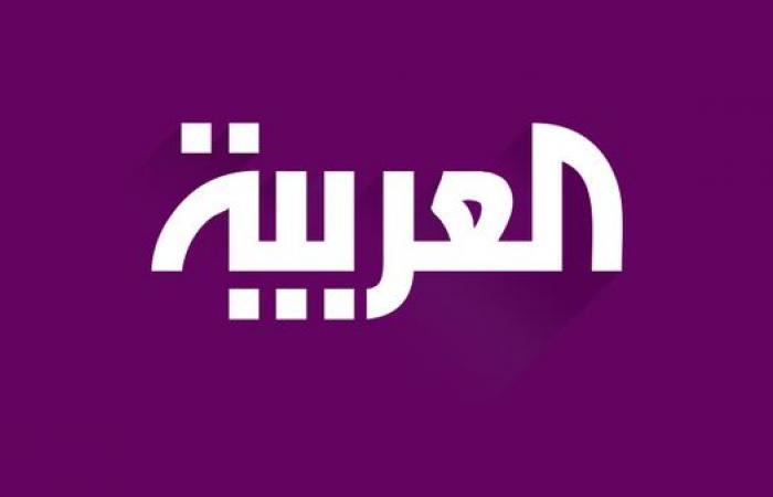 """""""العربية"""" تنفي مزاعم الجزيرة وقف البث في بريطانيا"""