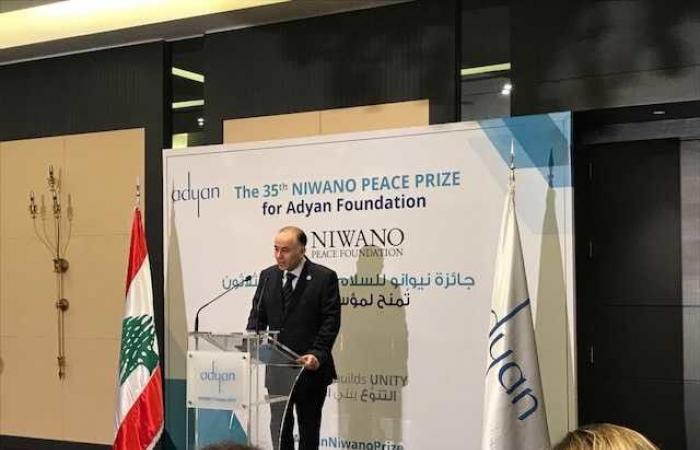 """""""أديان"""" تنال جائزة نيوانو العالمية للسلام لمساهمتها بتعزيز المواطنة والعيش معًا"""