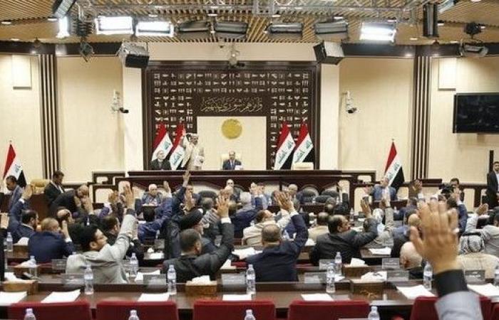 العراق.. 35 نائباً يطعنون على تعديل قانون الانتخابات