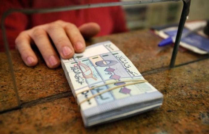 """""""مفاجأة صادمة"""" بمشروع الموازنة: العجز فاق الـ9 مليارات.. ولبنان بحاجة لقرض بـ6.4 مليار!"""