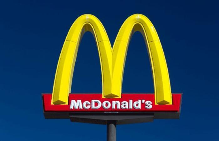 McDonald's يحذف وجبات من قائمته!