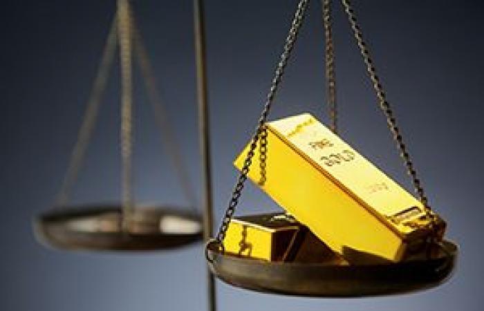 الذهب يهبط لأدنى مستوى فى أسبوع قبيل محضر الاحتياطي الاتحادي