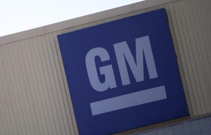 جنرال موتورز تقترح استثمار 2.8 مليار دولار بكوريا الجنوبية