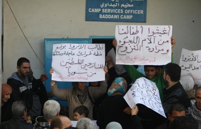 """بعد تقليص """"الأونروا"""" لخدماتها.. استنفار لبناني - فلسطيني"""