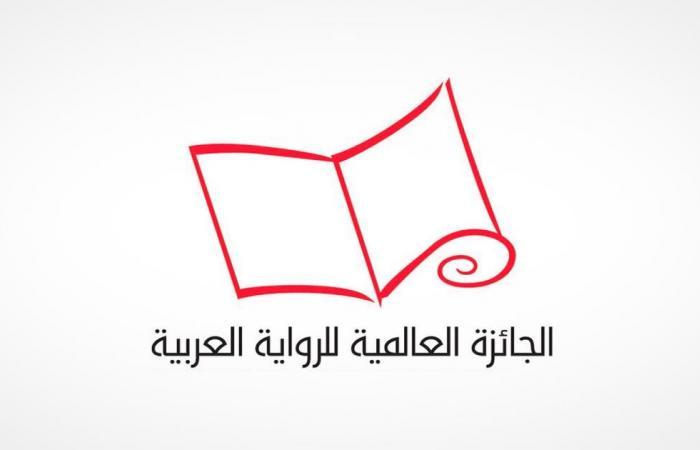 دماء جديدة بقائمة البوكر العربية 2018