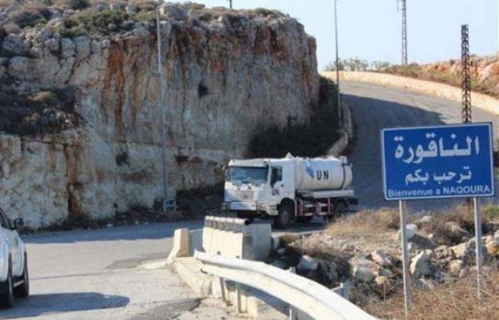 اجتماع الناقورة الثلاثي: متمسّكون بسيادة لبنان على أراضيه ومياهه وثرواته النفطية