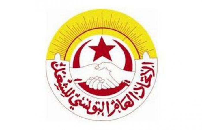 تونس.. الاتحاد العام للشغل يطالب بتعديل وزاري
