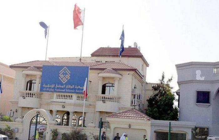 """البحرين تغلق رسمياً """"جمعية الوفاق"""""""