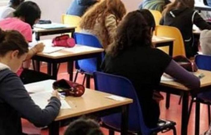 بكالوريا المغرب..إقصاء الفلسفة وإدراج التربية الإسلامية