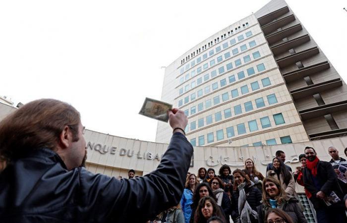 لبنان يستعد لإطلاق عملة رقمية مختلفة عن البيتكوين.. اليكم معلومات عنها!
