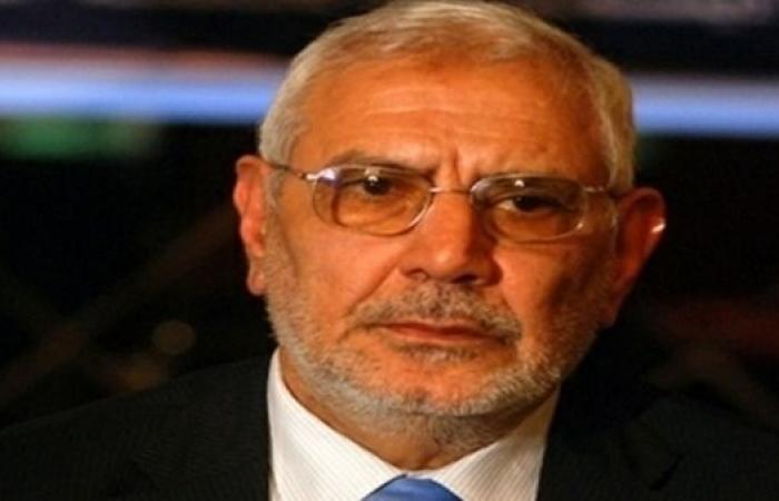 النائب العام يقرر التحفظ على أموال عبد المنعم أبوالفتوح
