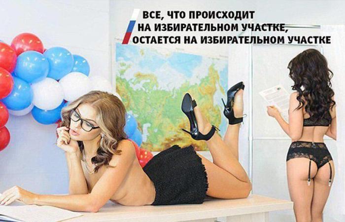 بالصور… ممثلات إباحيات لحملة بوتين الانتخابية!
