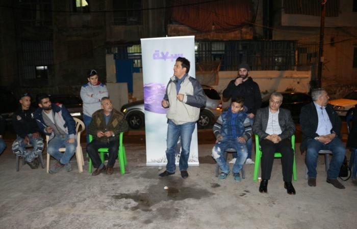 """من طرابلس.. """"حزب 7"""" يعلن عن أهدافه"""