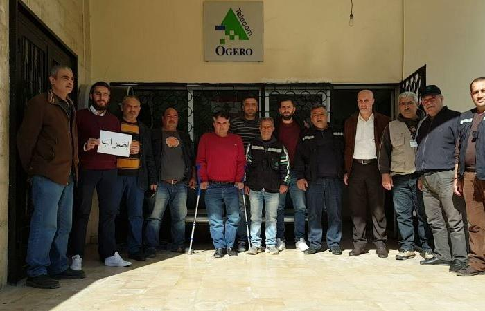 "موظفو ""أوجيرو"" في حلبا يواصلون اضرابهم"