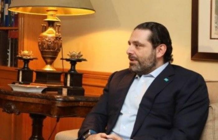 الحريري: لنا كامل الثقة بأمن الدولة وقوى الأمن