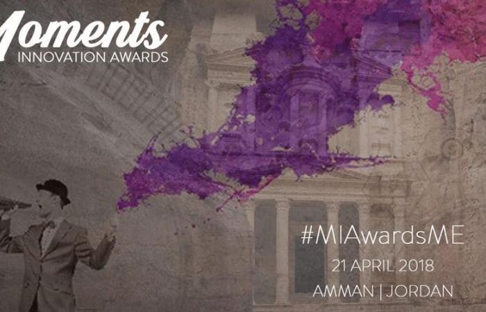إطلاق جائزة لحظات الإبداع MI Awards