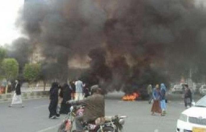 لليوم الثاني.. احتجاجات غضب ضد ميليشيا الحوثي في صنعاء