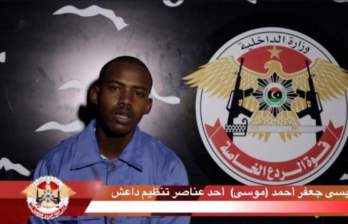 ليبيا.. ضبط خلية داعشية تخطّط لتفجير مقار أمنية وحكومية