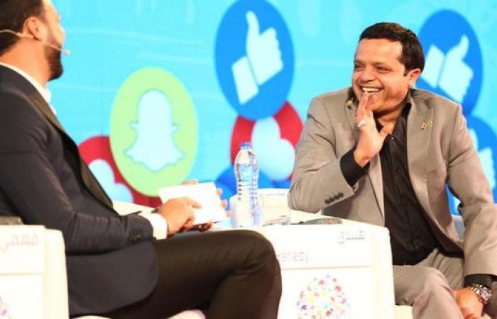 تفاعل مصري كبير مع منتدى مسك للتواصل الاجتماعي