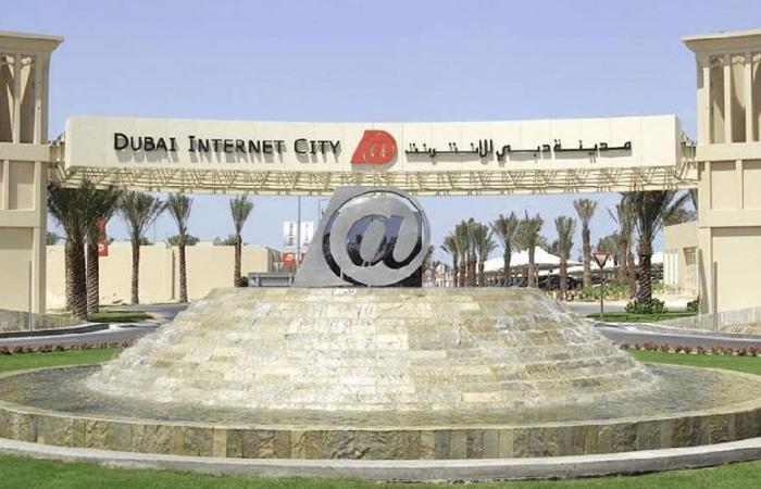 7.8 مليار درهم استثمارات في شركات ناشئة في مدينة دبي للإنترنت