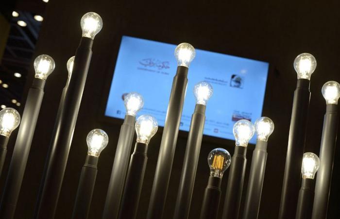 مصباح دبي.. ابتكار ينير الدرب نحو مستقبل مستدام