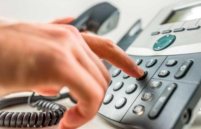 برسم وزارة الإتصالات