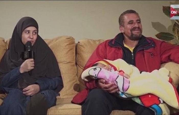 """مصر تحتج رسمياً على قصة """"زبيدة"""" وتطالب BBC بالاعتذار"""
