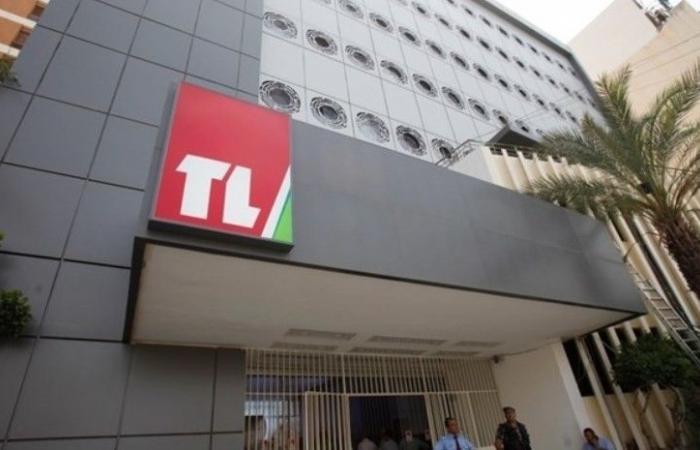 """ماذا يجري في """"تلفزيون لبنان""""؟"""
