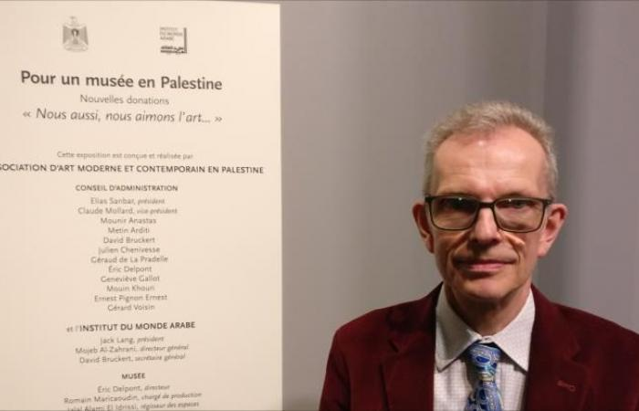 حلم المتحف الفلسطيني ينطلق من باريس
