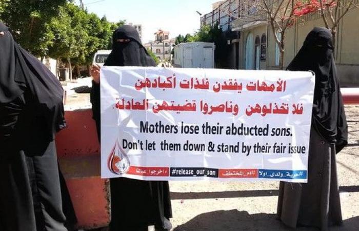 صنعاء.. ميليشيا الحوثي تختطف من أطلقت سراحهم