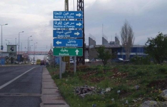 آل صلح في بعلبك: نعتذر من عائلات وعشائر المنطقة