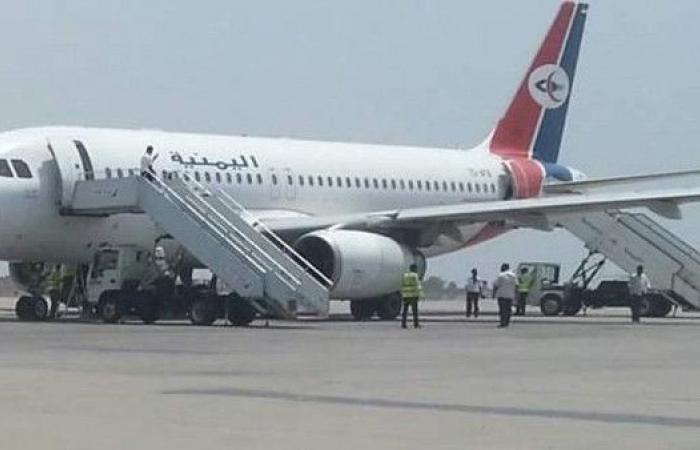 نجاة مئات المسافرين على طائرة يمنية من موت محقق